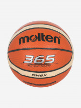 Мяч баскетбольный Molten GH6X, р. 6