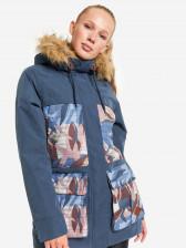 Куртка утепленная женская Protest