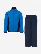 Спортивный костюм для мальчиков Demix